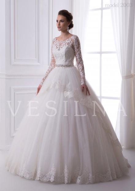 Весільні сукні зі шлейфом f6f390372a815