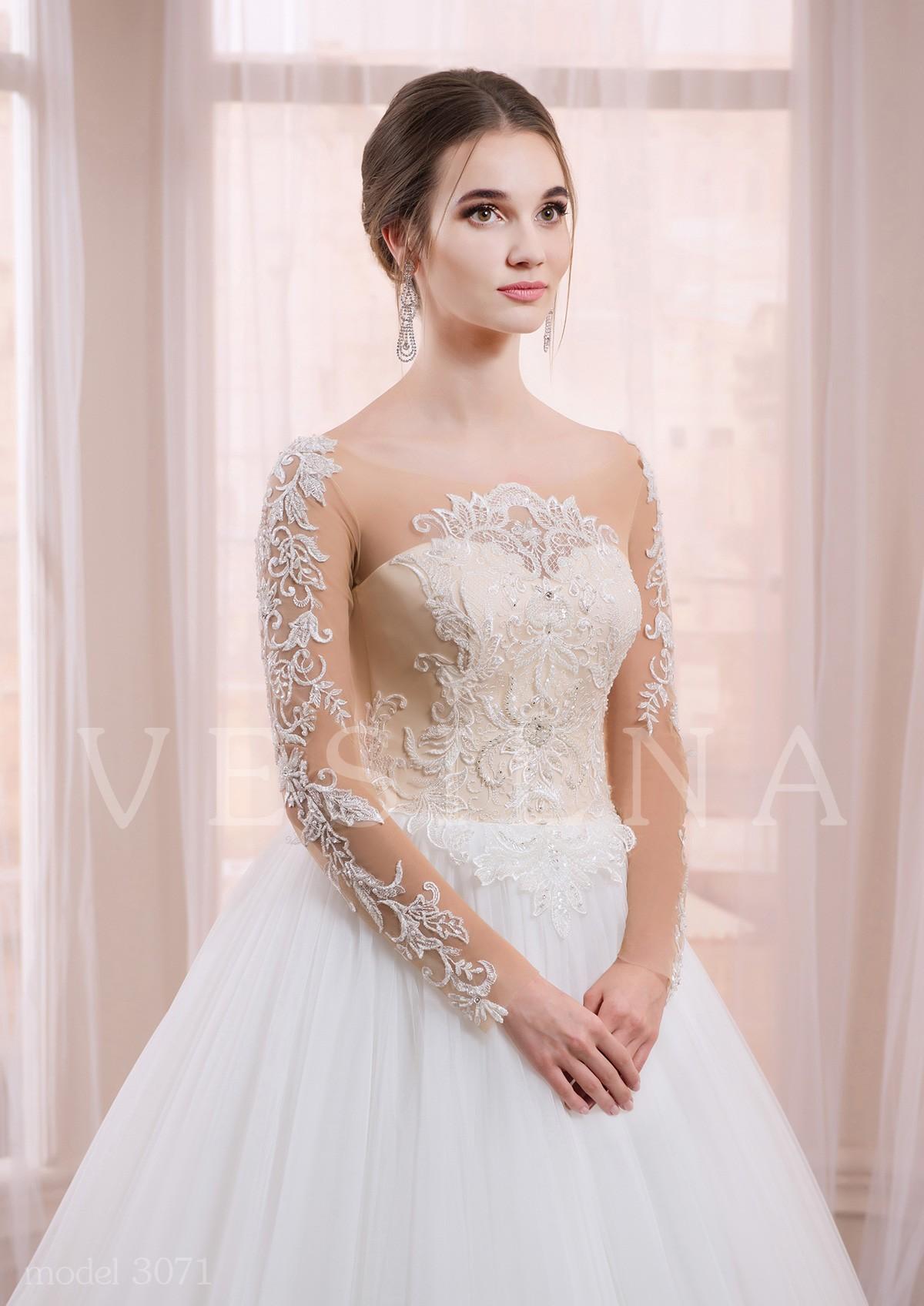 Недорогие Свадебные Платья По Интернету