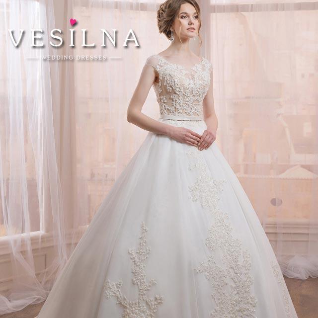 Платье на свадьбу сколько стоит